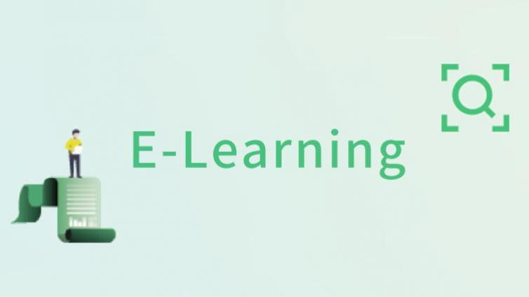 E-learning在企业培训中的应用