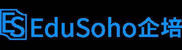EduSoho企业培训系统平台